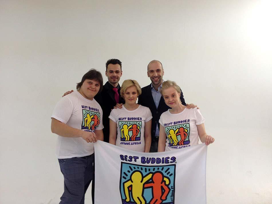 Фотосессия к Третьему Благотворительному марафону «Лучшие друзья»