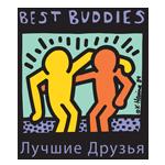 Благотворительный танцевальный марафон «Лучшие друзья»