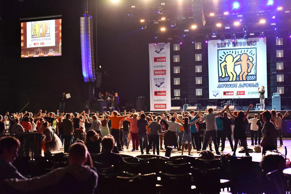24 апреля 2016 года пройдет V Благотворительный танцевальный марафон «Лучшие друзья»